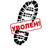 Жители Татарстана стали уязвимее перед потерей работы