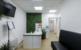 Медицинский центр «НЭО»