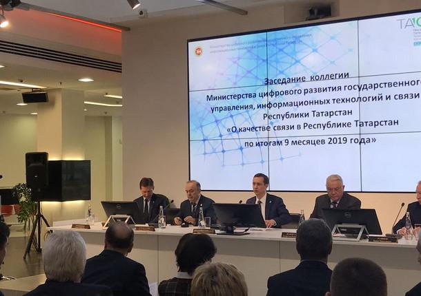 Опоры сотовой связи появятся в историческом центре Казани